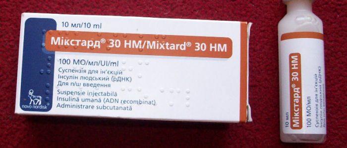 Инсулин Mixtard