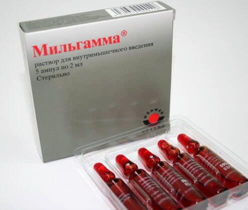 витамины для лечения ишиаса