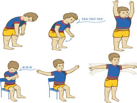 Некоторые элементы дыхательной гимнастики