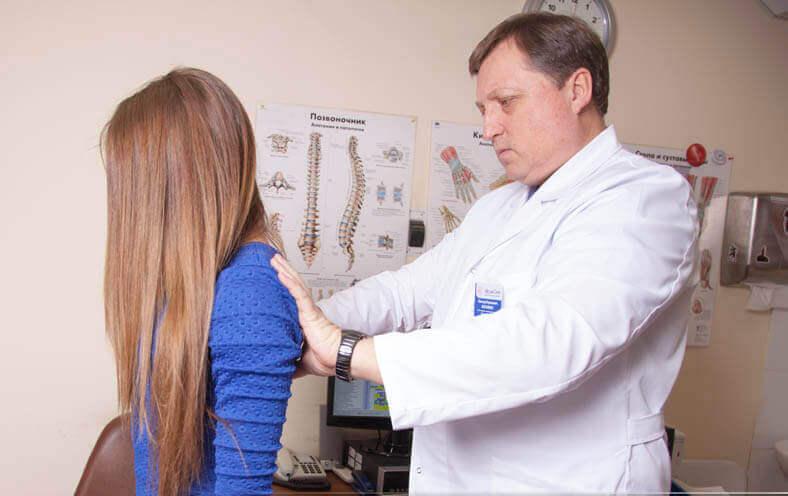 Приём у невропатолога