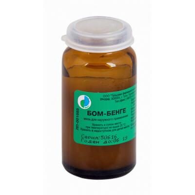 остеохондроз грудной остеохондроз лечение в домашних условиях