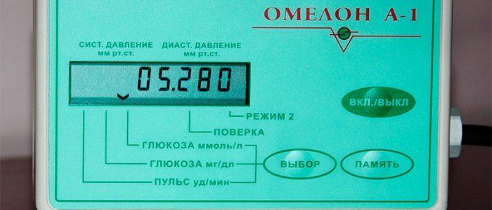 Глюкометры Омелон