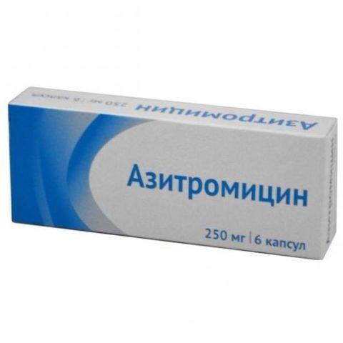 Основные правила приема лекарственного средства.