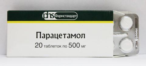 Парацетамол.