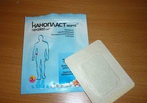 Нанопласт для суставов