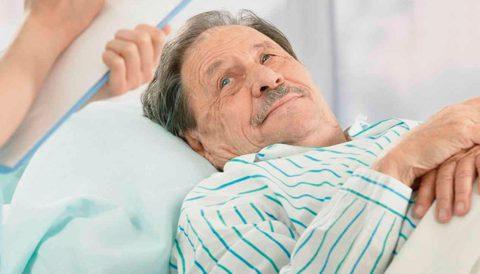 В какое отделение ложат больных?