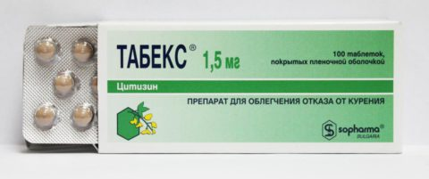 Лечение медикаментами: таблетки Табекс