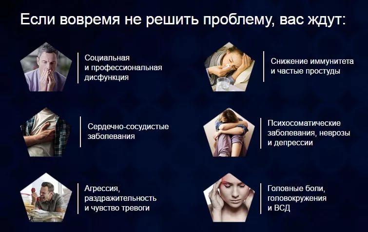 Снотворное при диабете
