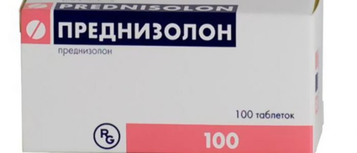 Преднизолон и диабет
