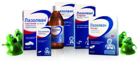 Представленный на фото Лазолван относится к числу наиболее эффективных средств, используемых для лечения воспалительных поражений органов дыхания.