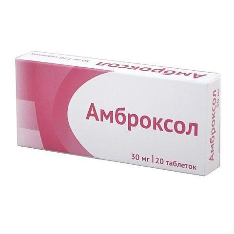 Препарат обеспечивает быстрое отхождение мокроты.