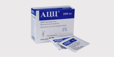 При большом стаже курения для чистки легких лучше воспользоваться лекарствами.