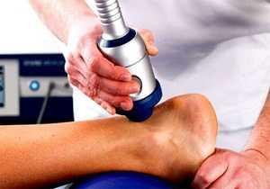 При необходимости, в реабилитационный после травм период, врач назначит курс физиопроцедур.