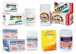 Применение витаминных комплексов.