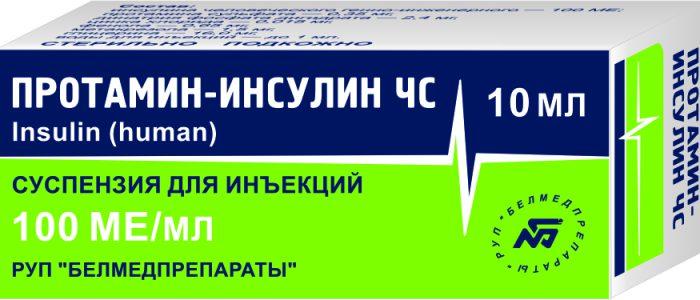 Protamin-insulinum