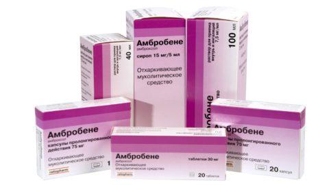 Серия препаратов от кашля используемых при бронхите.