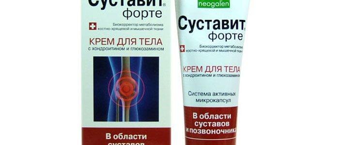 Суставит при лечении суставов