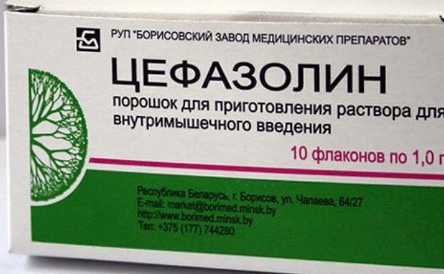 Лечение сифилиса Цефазолин