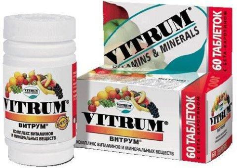Витамины Unipharm Витрум