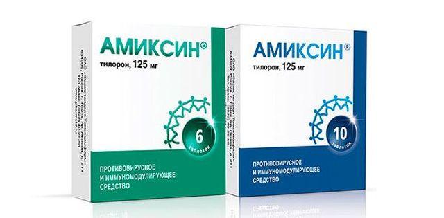 Противовирусное средство Амиксин